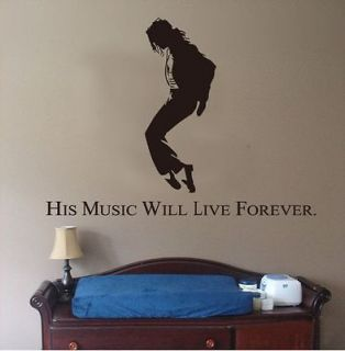 Giant Michael Jackson Dancing Life Viny Art Wall Sticker TRANSFER