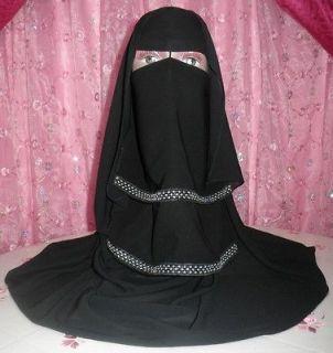 faceveil,hijab,scarf,abaya,burqa,burka,burqua,islam,khimar