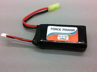 AR Drone Spare Upgrade Battery 1350mah 11.1V 25C RC Lipo battery