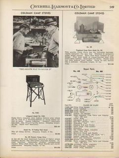 1939 COLEMAN CAMP STOVES PARTS LIST VINTAGE PRINT AD