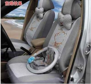 cute car seat covers
