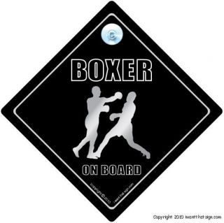 Boxer On Board Car Sign / Baby On Board Sign Style