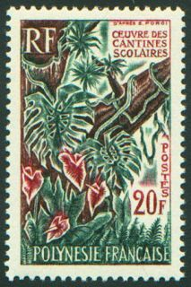 French Polynesia School Canteen Program #216 MNH 1965