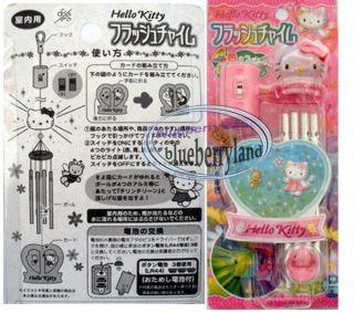 Sanrio HELLO KITTY Flashing WIND CHIME set Furin indoor Wind chimes