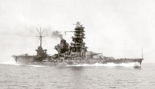WW2 Photo Japanese Battleship IJN Huyga WWII