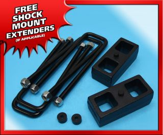 Rear Steel Lift Kit Chevy Suburban 1500 1992 1999 2WD