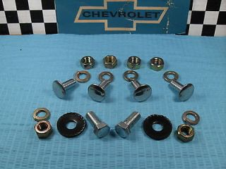 70 71 72 Chevy MONTE CARLO CHEVELLE Rear Bumper Bracket BOLT Kit