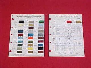1969 CHEVROLET GM OLDSMOBILE BUICK PONTIAC COLOR PAINT CHIPS CHART 69