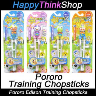 Petty Crong Edison Training Chopsticks for Kids, Bonus Pororo Sticker