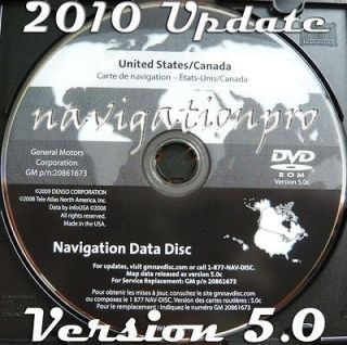 2010 Update Avalanche Suburban Tahoe Silverado Hybrid HD Navigation