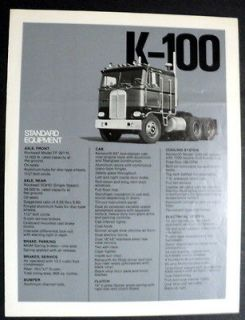 Kenworth 1974 K 100 COE Truck Sales Brochure