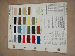 FORD PPG DITZLER AUTOMOTIVE FINISHES EXTERIOR PAINT COLOR SAMPLE SHEET
