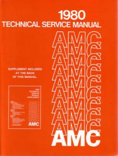 Manual Book Engine Drivetrain Electrical Guide OEM (Fits Concord