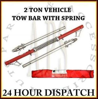 Spring Loaded TOWING ROD / BAR tow pole Brake down Recovery Safer no