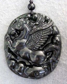 Asian/East Indian Necklaces/Pendants