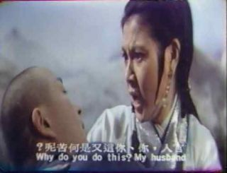 WHITE FOX   WONG BO YUK   TSE LING LING   DVD   ENGLISH SUBS   1979