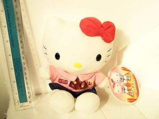 McDonalds HELLO KITTY in MANAGERESS UNIFORM,MINT 1999 issue,VGC.