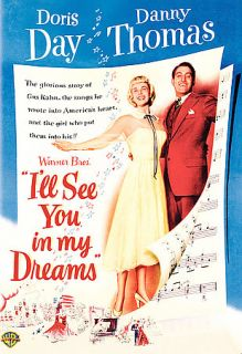 See You in My Dreams DVD Brand New Sealed Doris Day Danny Thomas kk