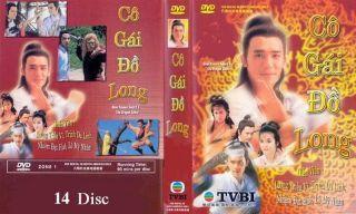 Co Gai Do Long (Phim Xua) , Bo 14 Dvd, Phim Kiem Hiep