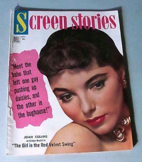 ) Screen Stories ~ Joan Collins, James Dean, Sal Mineo, Audie Murphy