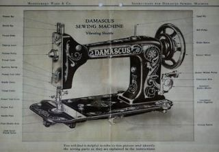 Damascus Montgomery Ward Sewing Machine Instruction Manual On CD