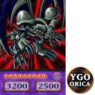 black skull dragon in Trading Card Games
