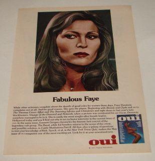 1997 FAYE DUNAWAY Oui magazine print ad