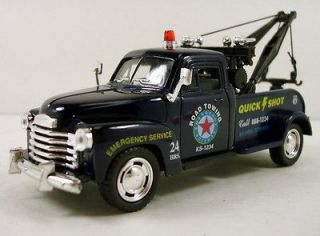 1953 Chevrolet 3100 Wrecker Tow truck 138 scale diecast model Blue