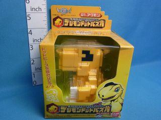 Digimon Dot Puzzle Agumon Figure Type 2006 Bandai Japan (2