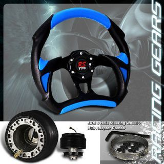 Toyota Honda Acura 320mm PVC Leather Black Blue Steering Wheel + HUB