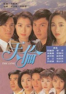 Thien Luan, Tron Bo 4 Dvds, Phim Xa Hoi HongKong 40 Tap