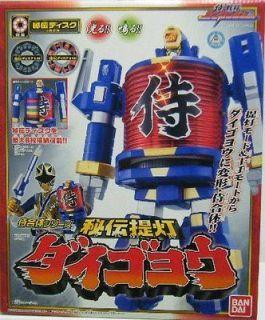 NEW Power rangers BANDAI SAMURAI SENTAI SHINKENGER DAIGOYOU Megazord