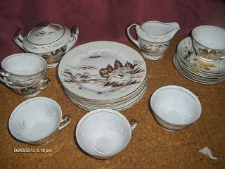 FINE CHINA OF JAPAN TEA SET GOLD TRIM JAPANESE SYMBOL ON BOTTOM
