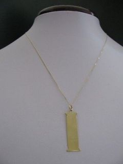 9CT Yellow Gold Egyptian Cartouche Blank Pendant Necklace For