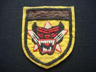 Vietnam War ARVN Ranger BLACK PANTHER Hand Made Patch
