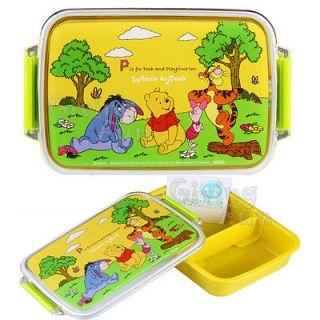 Disney Winnie The Pooh Tigger Eeyore Bento Kids Lunch Box Container