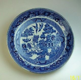 Newly listed VINTAGE W. RIDGWAY ENGLISH BLUE WILLOW CHINOISERIE FLOW
