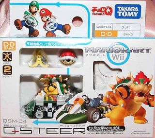 Takara Q Steer Mario Kart King Bowser Kuppa Figure Radio Remote