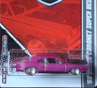 Hot Wheels Garage Mopar Series Purple 69 Dodge Coronet Super Bee