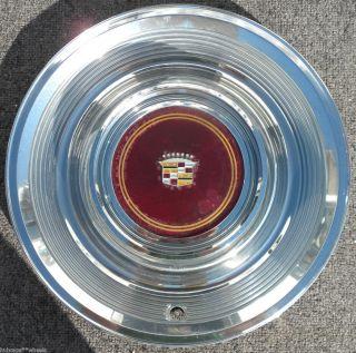 15 Multi Ring Wheel Cover Hubcap Burgandy 1980 1981 80 81 2035