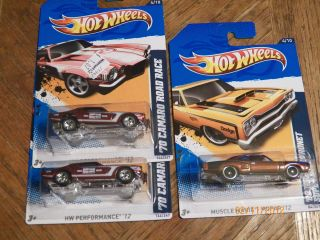 2012 Hot Wheels Secret Super Treasure Hunt Lot with Error