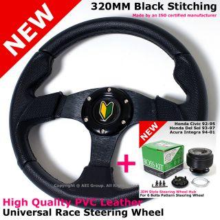 95 Acura Integra 94 01 Hub Adapter Boss Steering Wheel 320 BK
