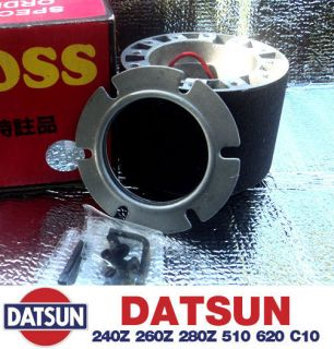 Datsun 240Z 260z 280z 510 620 C10 Boss Kit Steering Hub Adapter