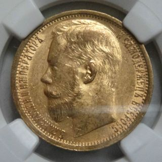 15 Roubles Russian 15 Rubles Gold Coin NGC AU58 Wide Rim RARE