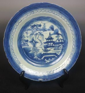 Chinese Antique Blue and White B W Export Hand Painted Boat and
